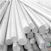 供应铝杆 各种型号铝杆
