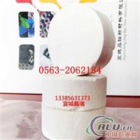 5N高纯氧化铝块