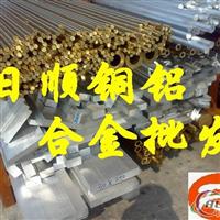 高耐磨铝合金7075高强度铝合金