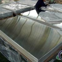加工生产铝镁焊接铝板,各种合金铝板
