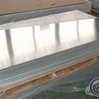 轨道交通机车制造铝板铝镁5754铝板