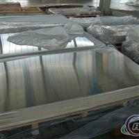 铝镁5754H24,各种5754铝板