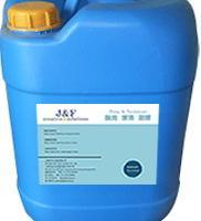 MOC301铝合金中性清洗剂