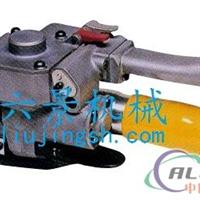 MV19E气动塑钢带打包机