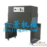 热收缩膜包装机JS4525