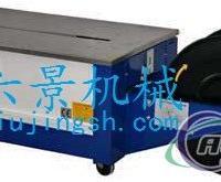 JK-012低台半自动打包机