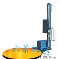 供应JC―2000A托盘式缠绕包装机