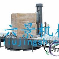 供应全自动缠绕包裹机JC-1600
