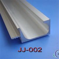 橱柜铝材家具铝材 拉手铝材 机械铝材