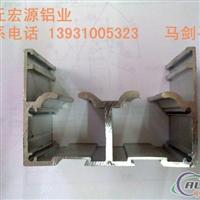 任丘宏源铝业供应各规格挤压铝型材
