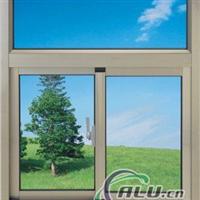 铝合金门窗型材 高档铝合金门窗