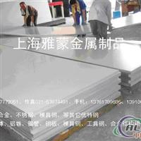 7075T6铝卷生产商、价格