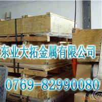 供应7075耐磨进口航空铝材航空铝板
