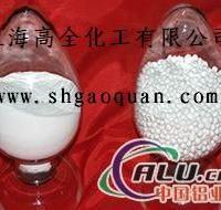 供应活性氧化铝干燥剂(φ3-5mm,φ4-6mm,φ5-7mm )