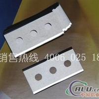 供应硬质合金铝箔分切刀片