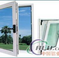 门窗铝型材,建筑铝型材