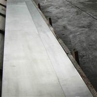 镍板£»镍电极£»铝型材着色槽用镍板