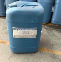 供应 铝材用无铬钝化液