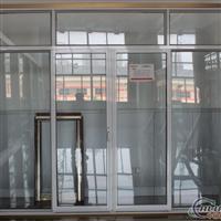 铝合金铝型材铝门窗断桥铝型材门窗幕墙
