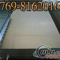 7076进口铝合金7076铝板