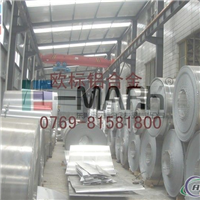 供应7075超厚铝板进口铝合金圆棒