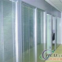 供应双层玻璃隔断铝型材