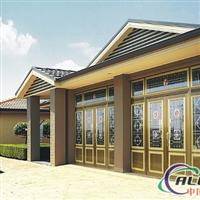 铝型材门窗型材建筑型材工业型材