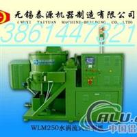 水涡流式研磨机(光饰机,光整机)