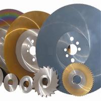 供应高速钢、不锈钢、铝管、切口锯片