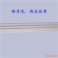 供應OY9B鋁化學拋光光亮劑