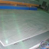 广东批供应F7018铝材铝板铝棒