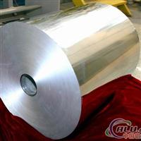供應電子鋁箔(光箔)