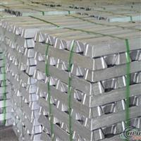 供应铝合金锭