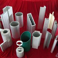 供应铝制品氧化,拉丝,喷涂,抛光精加