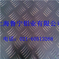 供应花纹铝板(图)