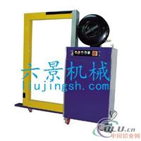 供应JK300侧捆式捆包机
