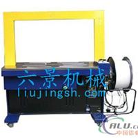 供应标准自动捆包机JK200