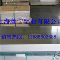 供应合金 合金铝板 铝板(图)