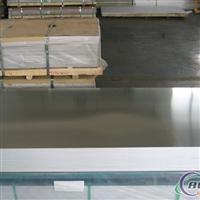 供应铝板 防锈铝板 防锈(图)