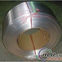 供应7001铝合金带,5052铝带