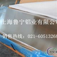供应纯铝板(图)