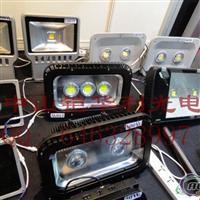 供应种种LED泛光灯外壳