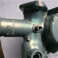 供应OY34A五彩铝锌皮膜剂