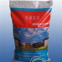 供应高炉喷煤增效剂 高炉喷吹剂