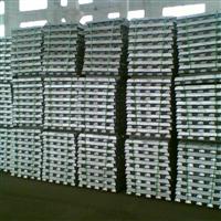 ADC12<em>鋁錠</em>國標<em>鋁錠</em>