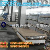 高韧性高硬度合金铝板AA7075