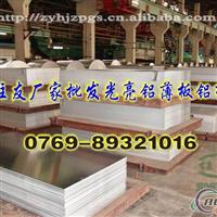 美国进口6082铝板,进口高耐磨铝板