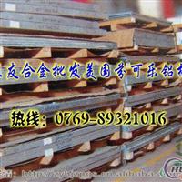 进口高耐磨高精度A6061铝合金