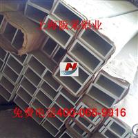 供应铝方管