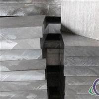 现货批发LG4铝板LG4工业纯铝